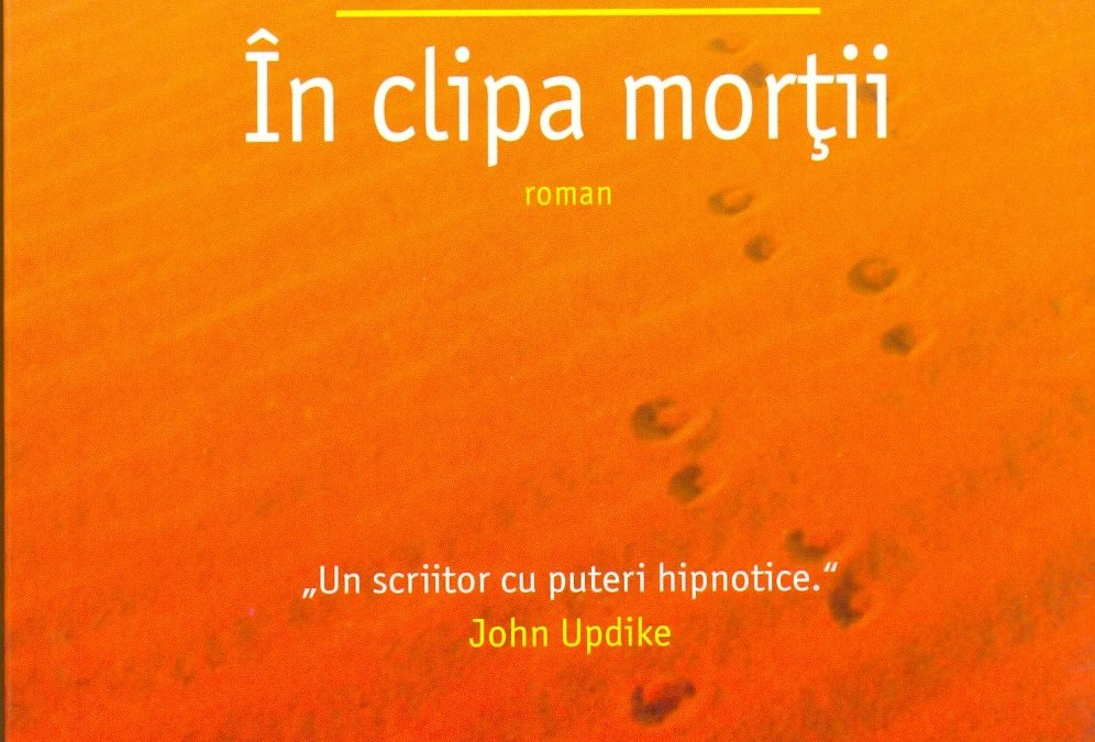 In clipa mortii – John Updike