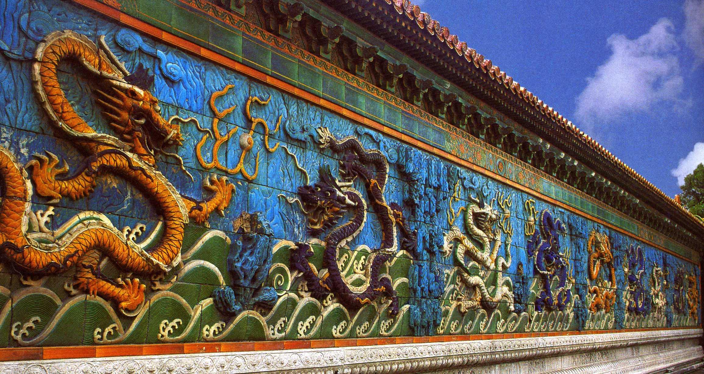 Zidul dragonului