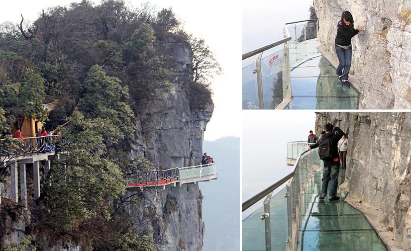 Podul de sticlă din munții Chinei