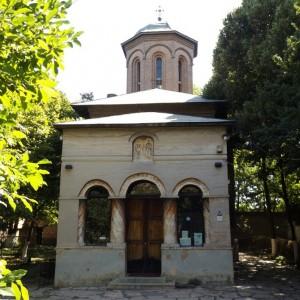 Biserica Mărcuța