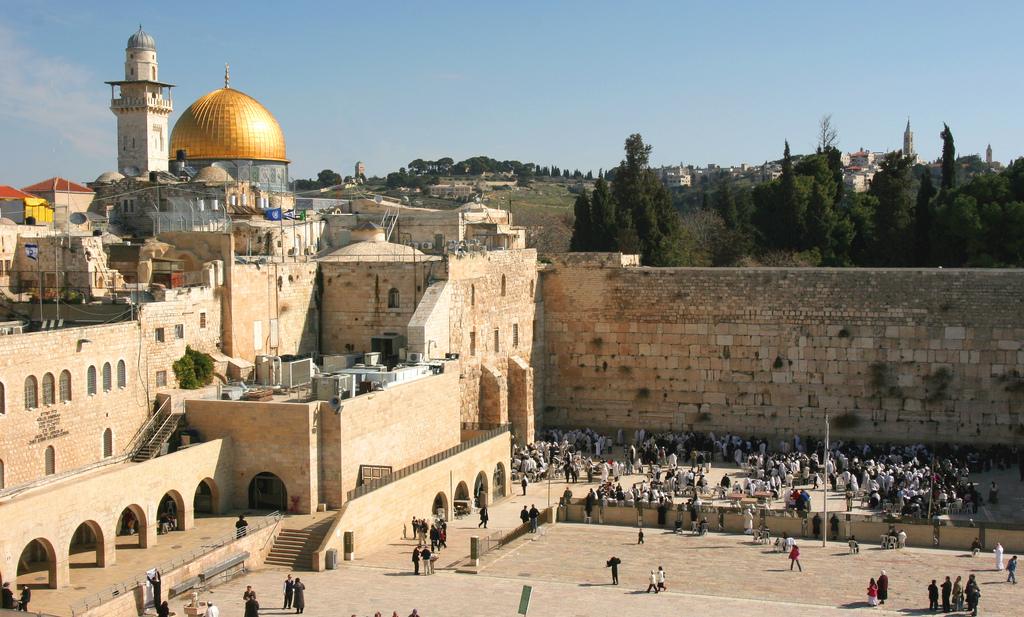 Care sunt condițiile de călătorie la Ierusalim și în  Ţara Sfântă?