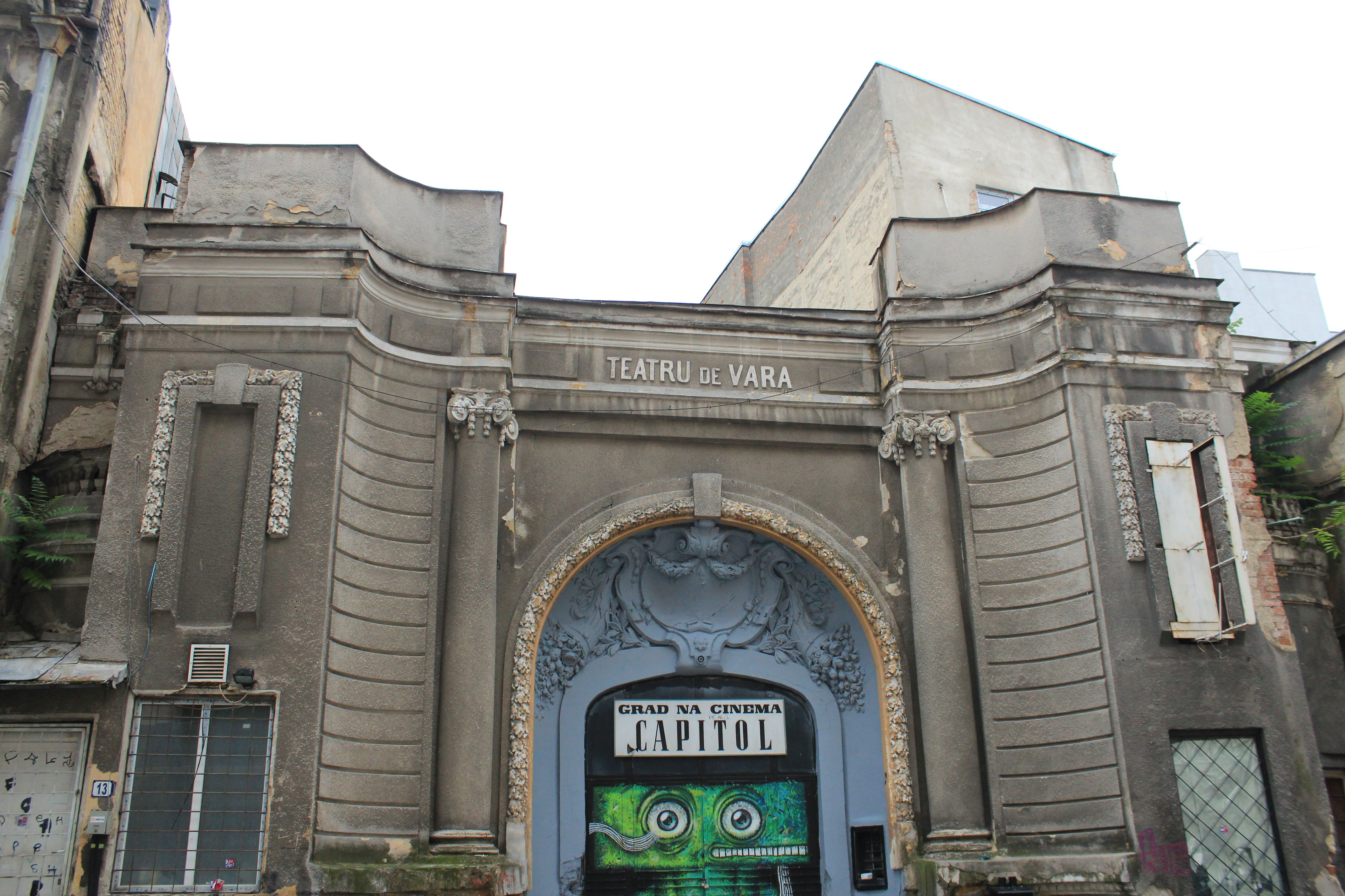 Bulevardul Regina Elisabeta, primul multiplex cinematografic din România