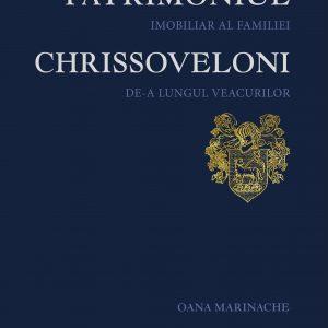 chrissoveloni-v01_cover