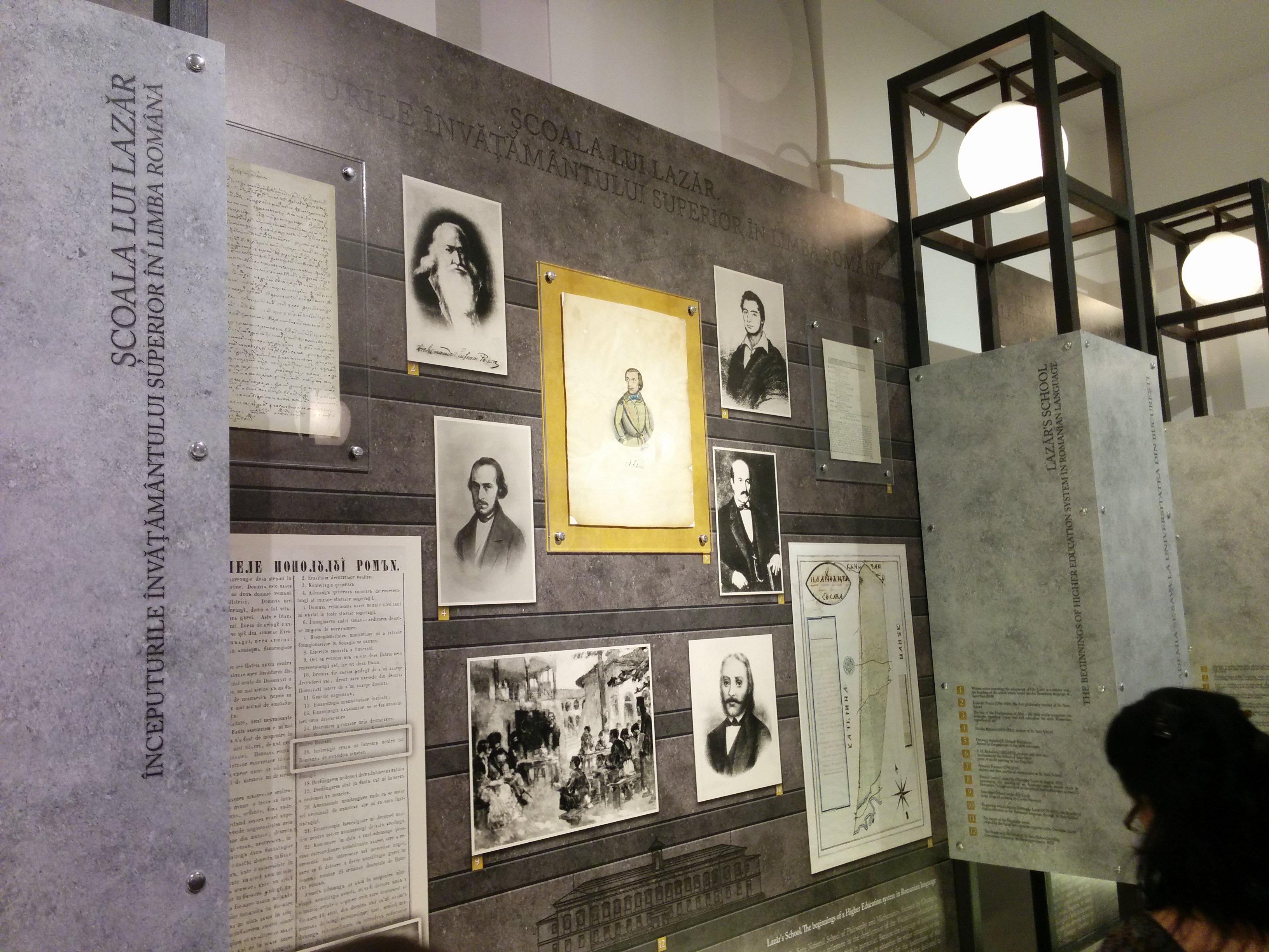 Imagine din Muzeul Universitatii Bucuresti