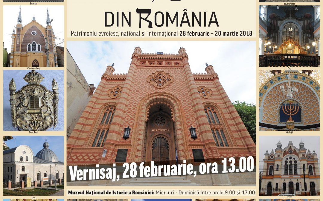 """""""Temple și sinagogi din România – patrimoniu evreiesc, național și universal"""""""
