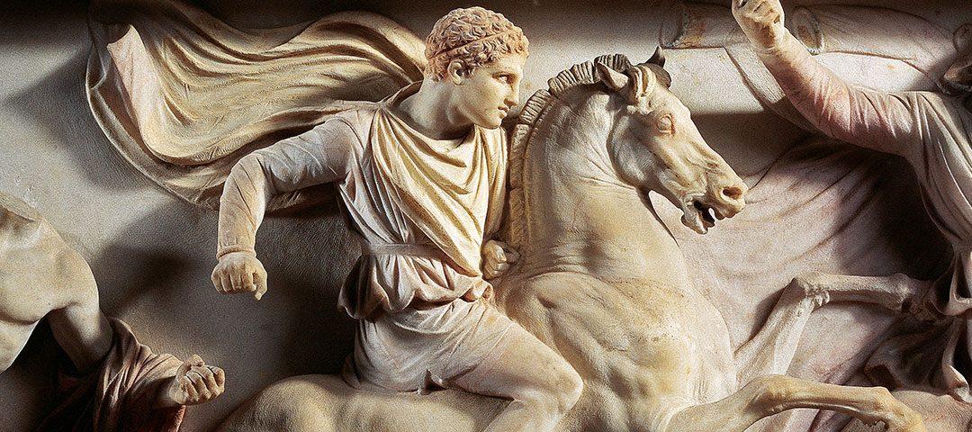 Pe drum pe urmele lui Alexandru Macedon