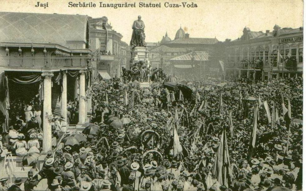 Cum erau serbările de la Copou (1880-1890)