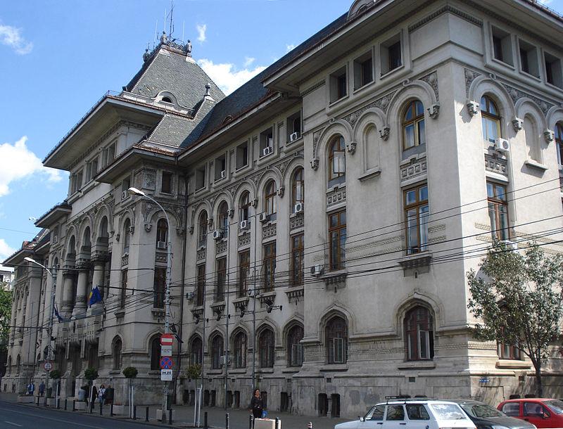 Stilul arhitectural neoromânesc în clădirile din București