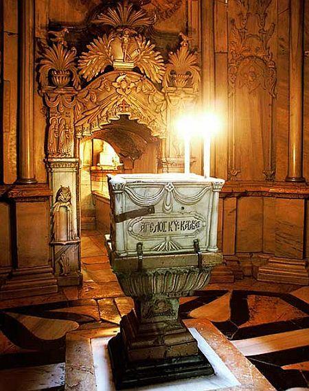 Biserica Sfantului Mormant, Capela ingerului